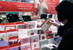 How did Hallmark come about?
