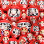 Do you know about the Daruma Doll?