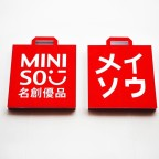 Have you seen Miniso?