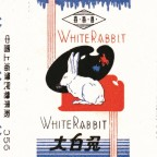 Have you tried White Rabbit Candy?