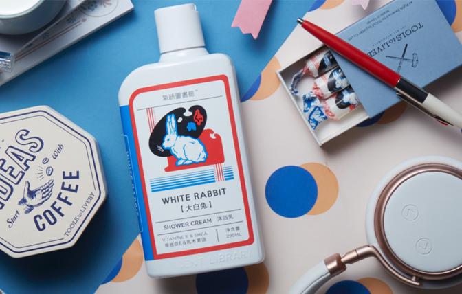 20190524-Tmall-White-Rabbit-Shower-Cream